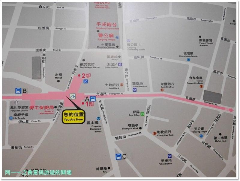 高雄旅遊.鳳山景點.鳳儀書院.大東文化藝術中心image005