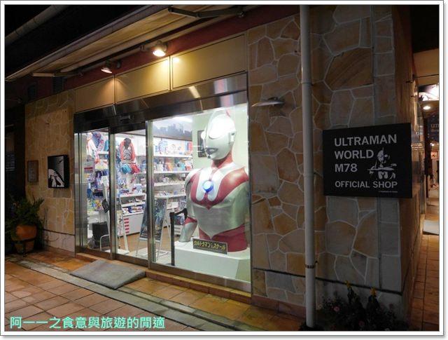 神戶港.MOSAIC馬賽克廣場.夜景.交通.ua.景點image041