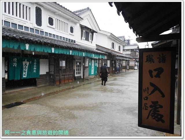 東映太秦映畫村.京都旅遊.主題樂園.時代劇.日劇仁醫image048