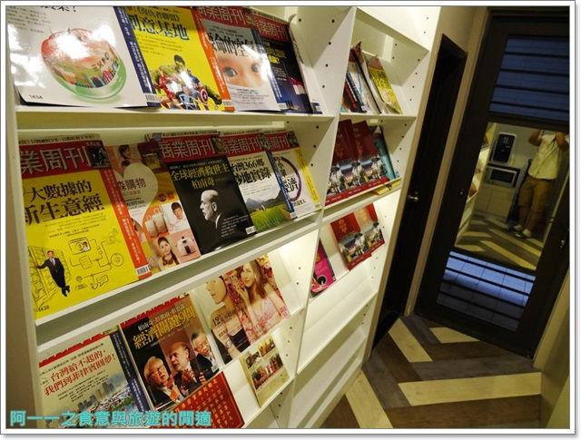 宜蘭旅遊民宿八方景精品天墅行館北美館羅東夜市飯店image013