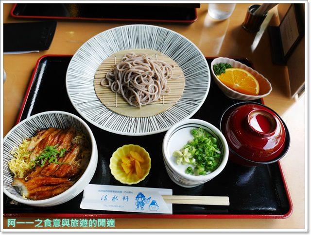姬路城好古園活水軒鰻魚飯日式庭園紅葉image023