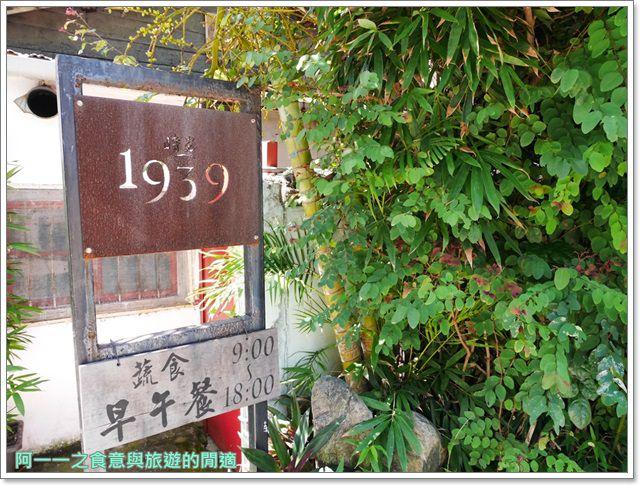 花蓮美食.老屋餐廳.時光1939.早午餐.下午茶.蔬食料理.貓image007