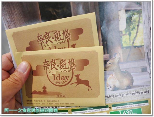 奈良.斑鳩一日卷.鹿.猿澤池.興福寺.五重塔image005