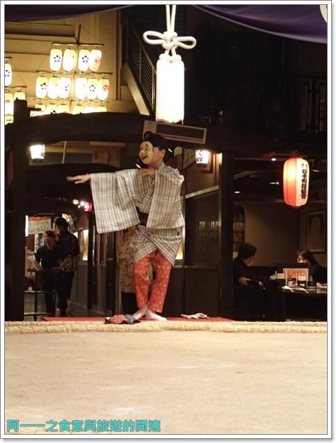 日本東京自助兩國相撲美食火鍋八百八町image038
