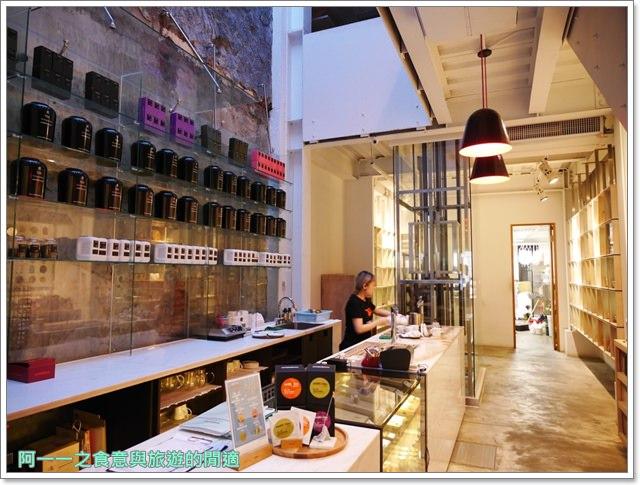 西門町美食.smit&hsu.現代茶館.下午茶.老屋餐廳.聚餐.包場image011