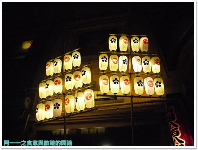 日本東京自助兩國相撲美食火鍋八百八町image011