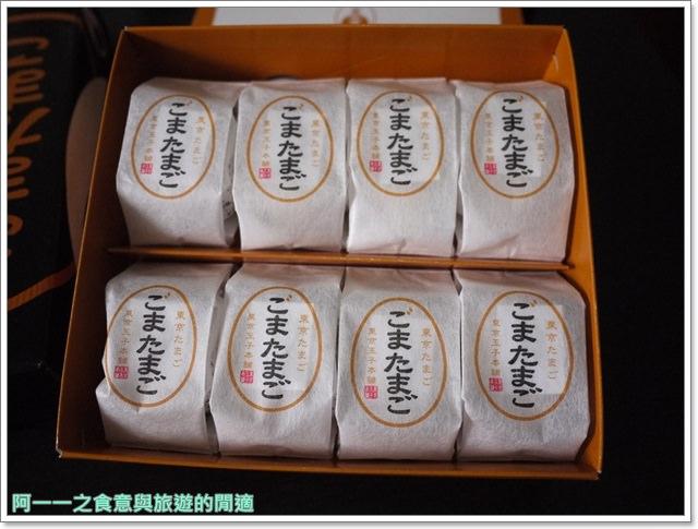 東京伴手禮點心銀座たまや芝麻蛋麻布かりんとシュガーバターの木砂糖奶油樹image026