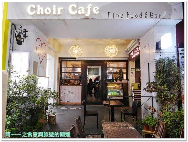 西門町美食.聚餐.Choir-Cafe.快樂美式餐廳.早午餐.電影街image004