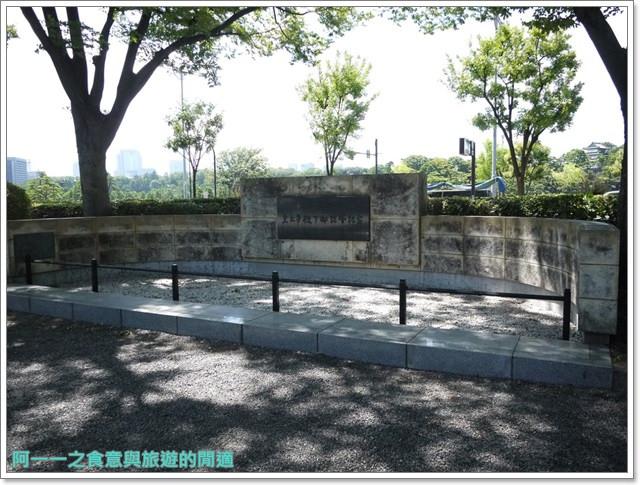 日本東京旅遊自助皇居外苑二重橋櫻田門和田倉噴水公園image053