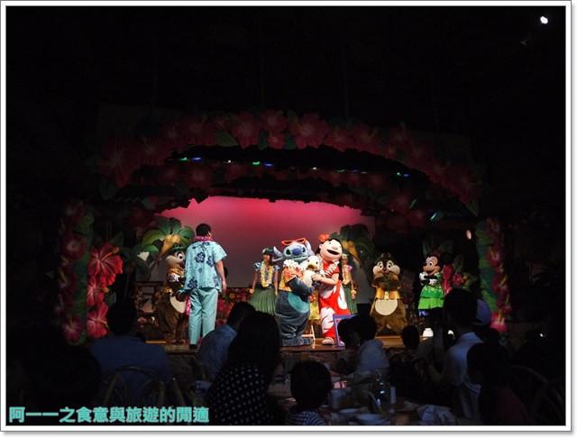 東京迪士尼樂園美食午餐秀煙燻火雞腿波里尼西亞草壇餐廳image040