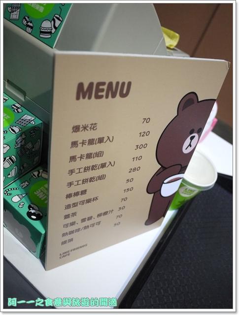 image125line熊大