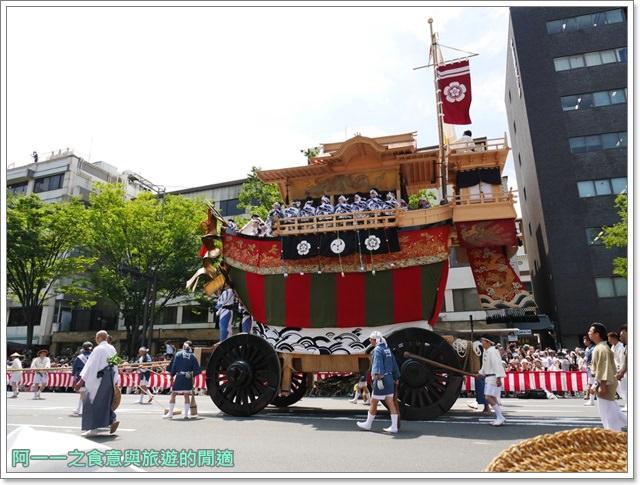 祗園祭.京都祭典.有料席.山鉾.花傘巡行.訂購教學image052