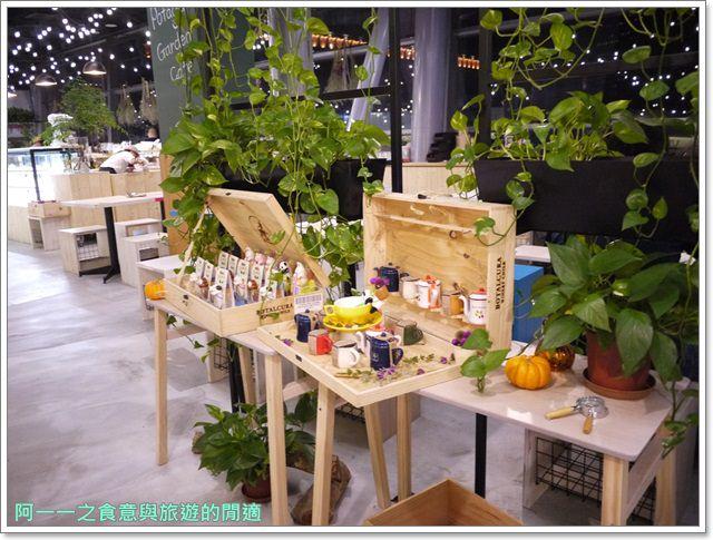 att4fun甜點王國台北101菠啾花園下午茶蛋糕image015