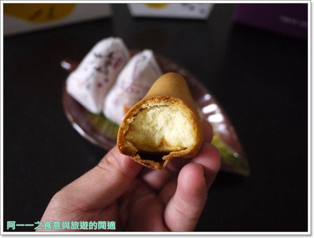 東京九州伴手禮博多ひよ子本舗吉野堂小雞蛋糕八女茶image011