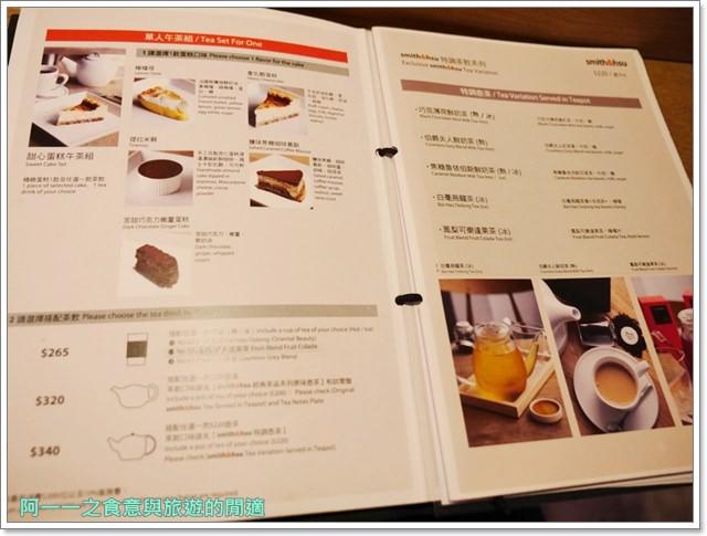 西門町美食.smit&hsu.現代茶館.下午茶.老屋餐廳.聚餐.包場image029