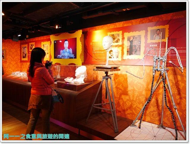 香港杜莎夫人蠟像館凌霄閣山頂纜車香港自助旅遊image036