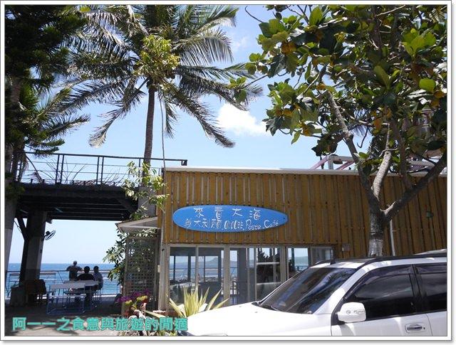台東美食旅遊來看大海義大利麵無敵海景新蘭漁港image009