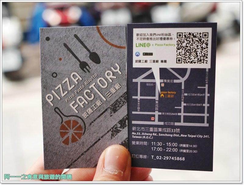 三重聚餐美食.披薩工廠.台北.大份量.漸層飲料image070
