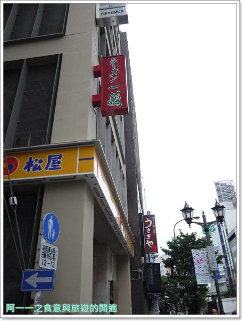 一蘭拉麵harbs日本東京自助旅遊美食水果千層蛋糕六本木image002
