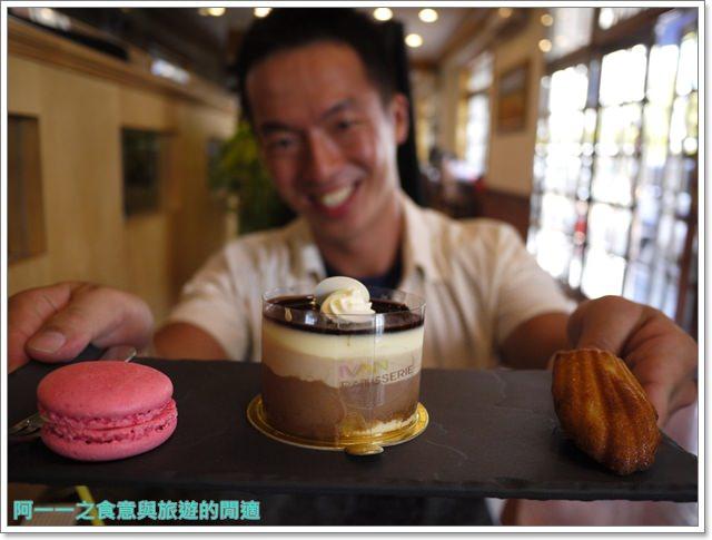 台東美食旅遊Ivan伊凡法式甜點蛋糕翠安儂風旅image020