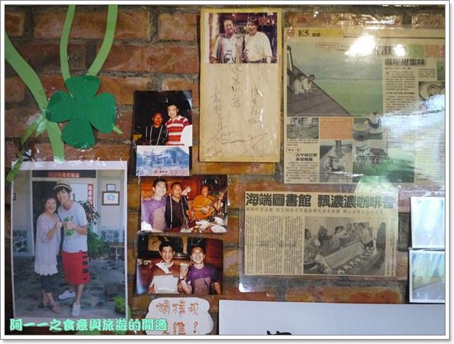 台東池上美食潘的店下午茶火鍋image011