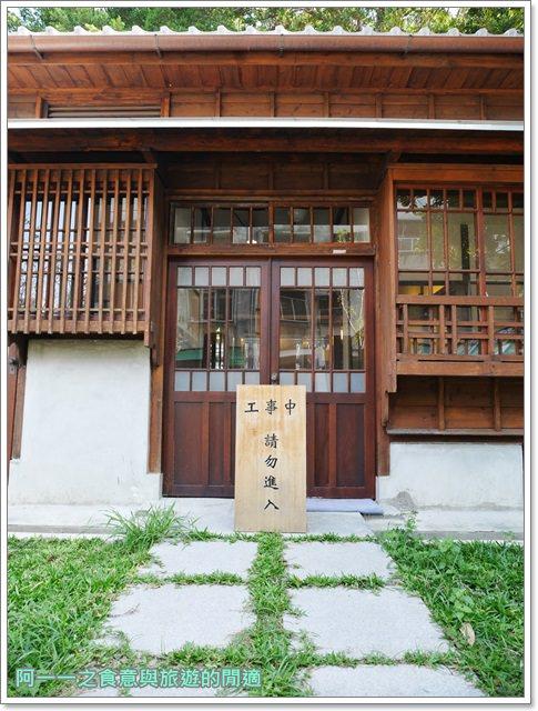 台中文學館.第五市場阿義紅茶冰.日式建築.古蹟.台中文學公園image015