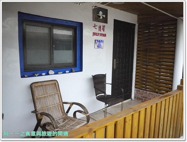 花蓮民宿飯店七星潭老街珊瑚海民宿image017
