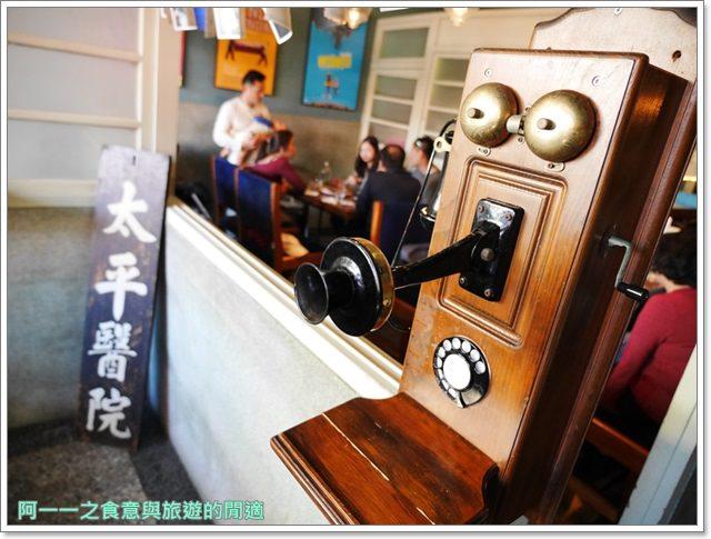 宜蘭美食旅遊合盛太平金城武老屋咖啡下午茶聚餐image011