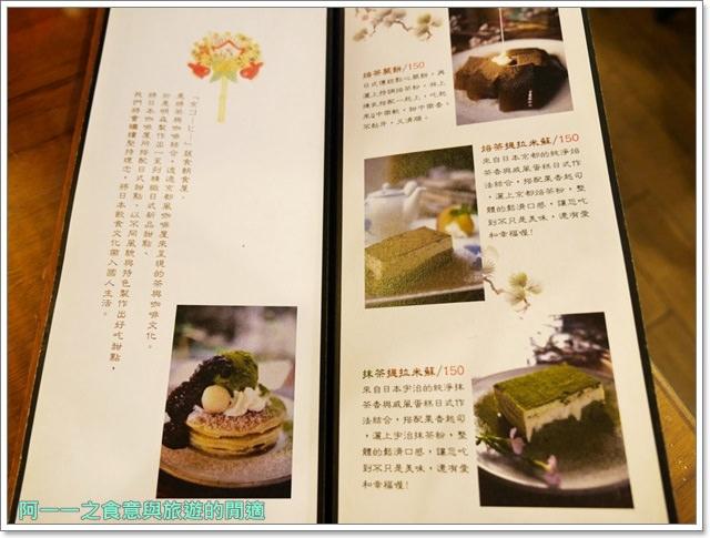 台中美食.下午茶.明森.京咖啡蔬食朝食屋.抹茶.鬆餅image022