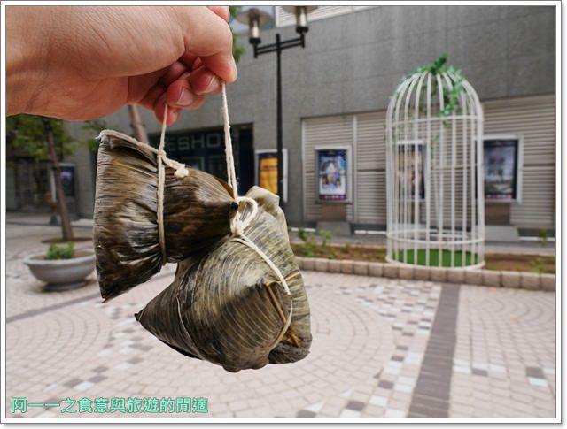 新竹美食.中秋月餅禮盒.美芳餅舖.肉粽.喜餅.伴手禮image027
