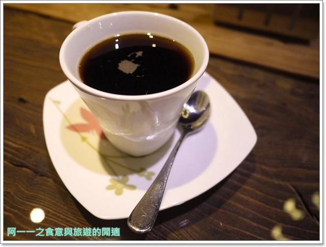 花蓮美食飯店麗翔酒店下午茶提拉米蘇image019