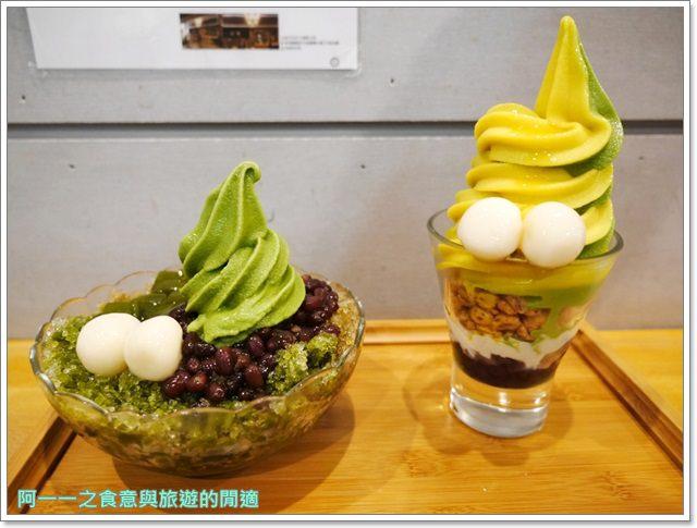 御前上茶.高雄美食.捷運中央公園站.抹茶甜點.冰品.霜淇淋image018