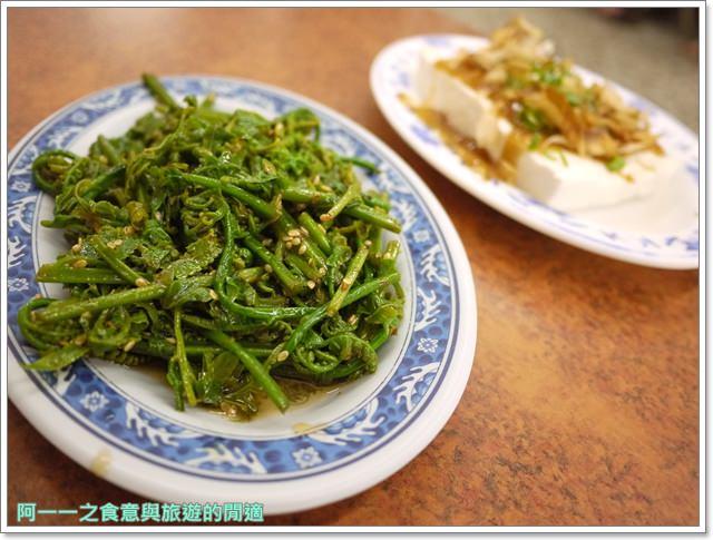 台東美食老店蕭氏蒸餃牛肉麵大胃王image009