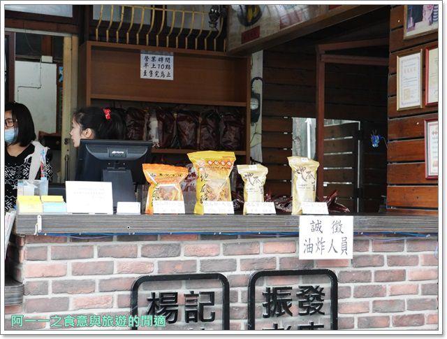台東美食伴手禮食尚玩家楊記地瓜酥台東小房子鋪漢堡簡餐老宅image050