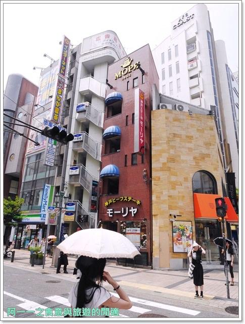 神戶牛排.神戶美食.Kobe-Plaisir.網路訂位image004