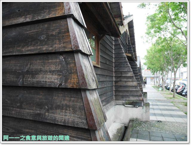 花蓮旅遊文化創意產業園區酒廠古蹟美食伴手禮image029