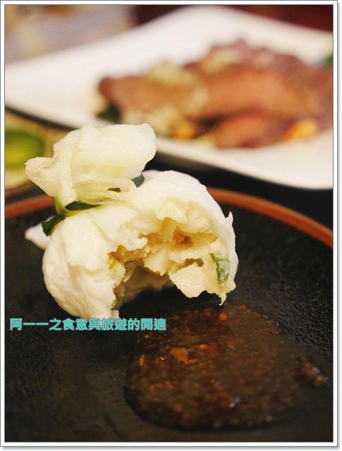 青田七六.捷運東門站美食.老屋餐廳.馬廷英.下午茶.聚餐image046