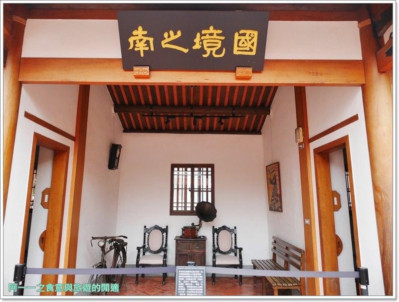 高雄旅遊.鳳山景點.鳳儀書院.大東文化藝術中心image026