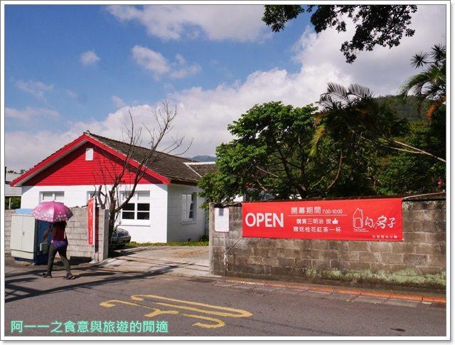陽明山餐廳推薦.白房子.洋蔥.台北早午餐.下午茶.老屋image006