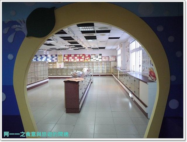 台東成功景點三仙台台東縣自然史教育館貝殼岩石肉形石image007