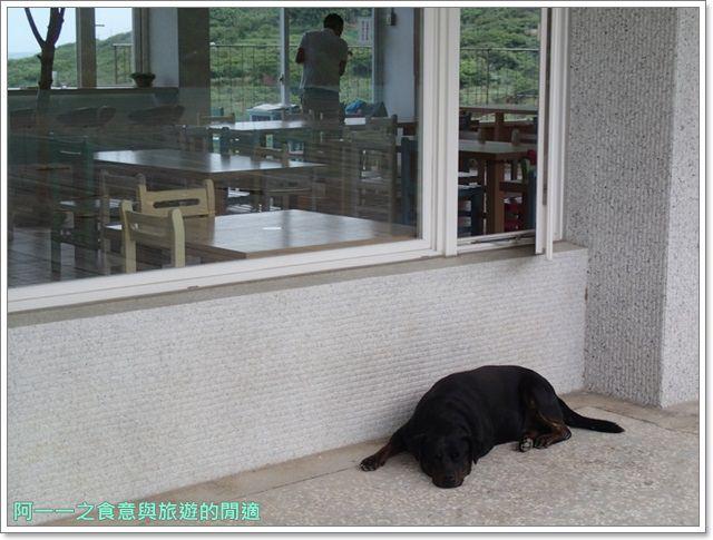 北海岸旅遊石門美食白日夢tea&cafe乾華國小下午茶甜點無敵海景image007