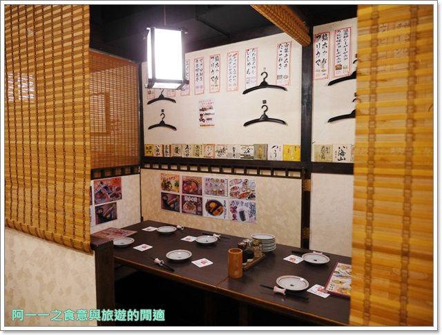 吞兵衛居酒屋.捷運中山站必吃美食.日式料理.聚餐.包場image015