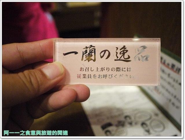 一蘭拉麵harbs日本東京自助旅遊美食水果千層蛋糕六本木image014