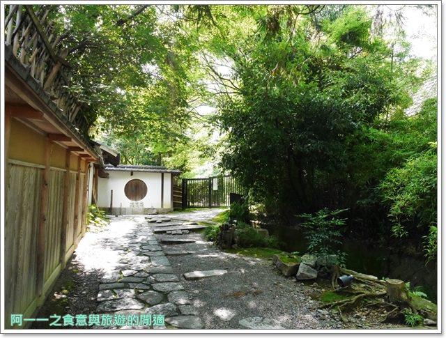 京都旅遊.高台寺.寧寧之道.岡林院.豐臣秀吉.日本自助image011