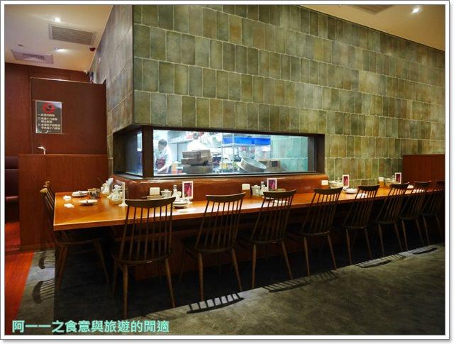 銀座杏子日式豬排.台北車站美食.京站.聚餐.日式料理image006