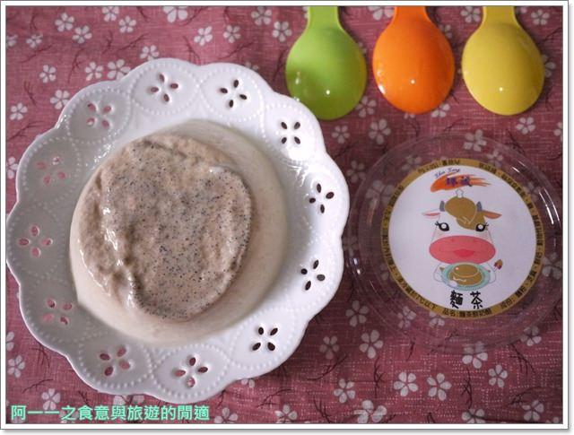 宅配團購美食臻藏鮮奶酪屏東潮州甜點下午茶P1950974