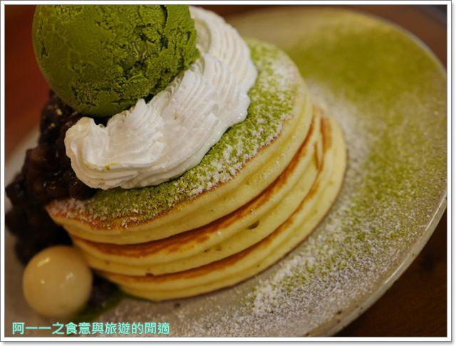 台中美食.下午茶.明森.京咖啡蔬食朝食屋.抹茶.鬆餅image039