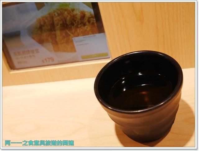 台北車站美食.吉豚屋.炸豬排丼.平價.聚餐image011