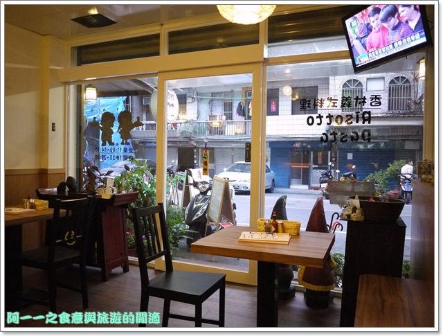 image017香村