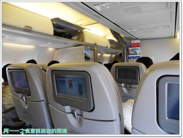 日本關西空港自助旅遊桃園機場第二航廈日航飛機餐image040